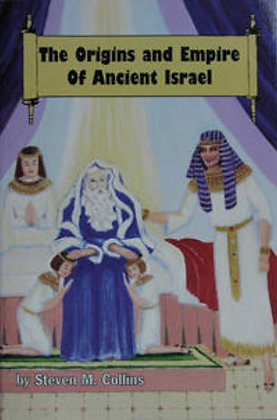 814 THE ORGIN AND EMPIRES OF ANCIENT ISRAEL