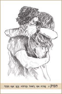 hug4.jpg