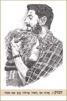 hug3.jpg