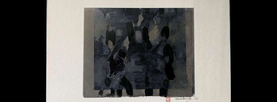 Contexte, série Paysages inétrieurs