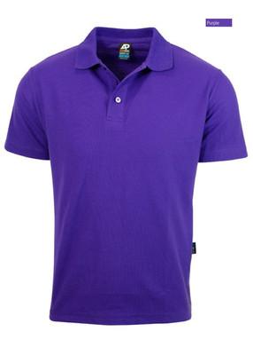 hunter - purple