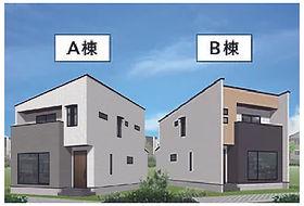Resort Season下之城町 分譲住宅 吹き抜け 庭付き 駐車場2台