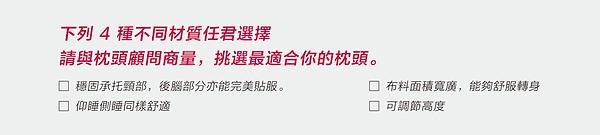 Nishikawa-Website-038.png