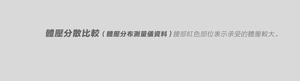 Nishikawa-Website-042.png