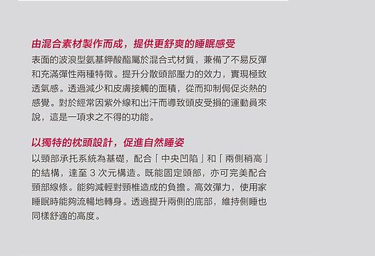 Nishikawa-Website-022.png