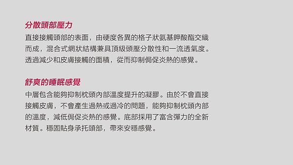 Nishikawa-Website-032.png