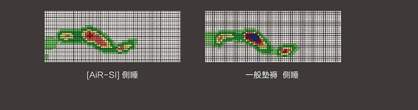 Nishikawa-Website-049.png