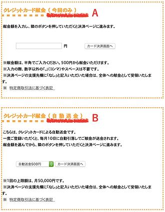 スクリーンショット 2020-04-03 0.16.18.png
