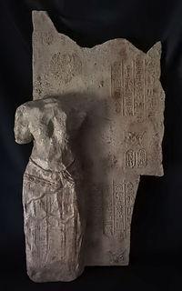 Egyptisch beeld.jpg