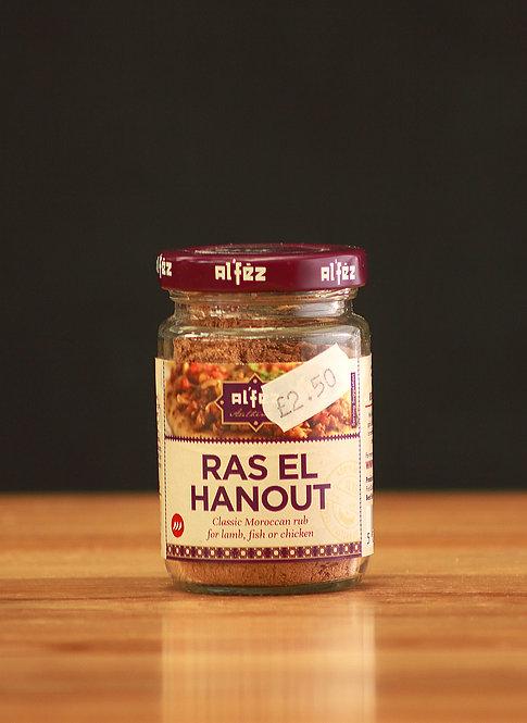 Al'fez - Ras El Hanout