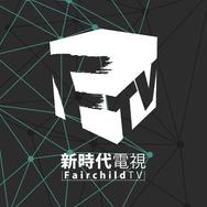 Fairchild TV