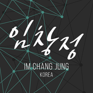 Im Chang Jung (Korea)