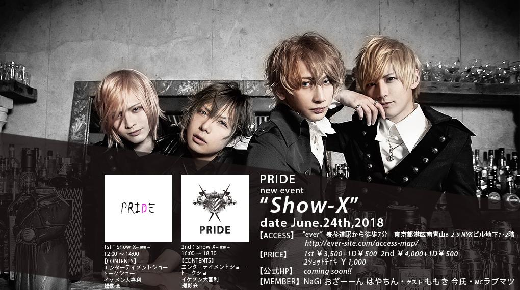 PRIDE201806