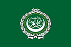 1200px-Flag_of_the_Arab_League.svg.png