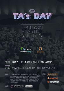 TA's Day image.jpg