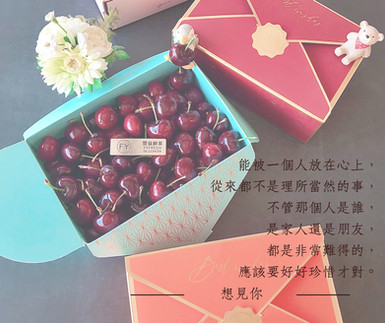 豐益鮮果幫您送禮送到心坎裡