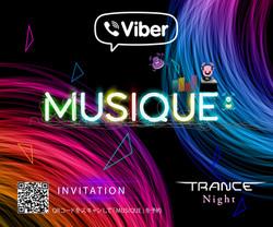 Viber Event