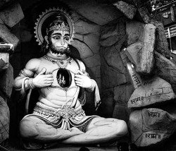 """""""Lord Ram gave Hanuman a quizzical look and said, _What are you, a monkey or a man__ Hanuman bowed h"""