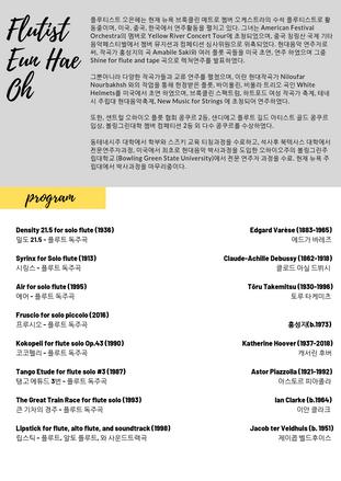 오은혜 포스터 뒤 (1).png