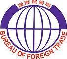 國際貿易局logo.jpg
