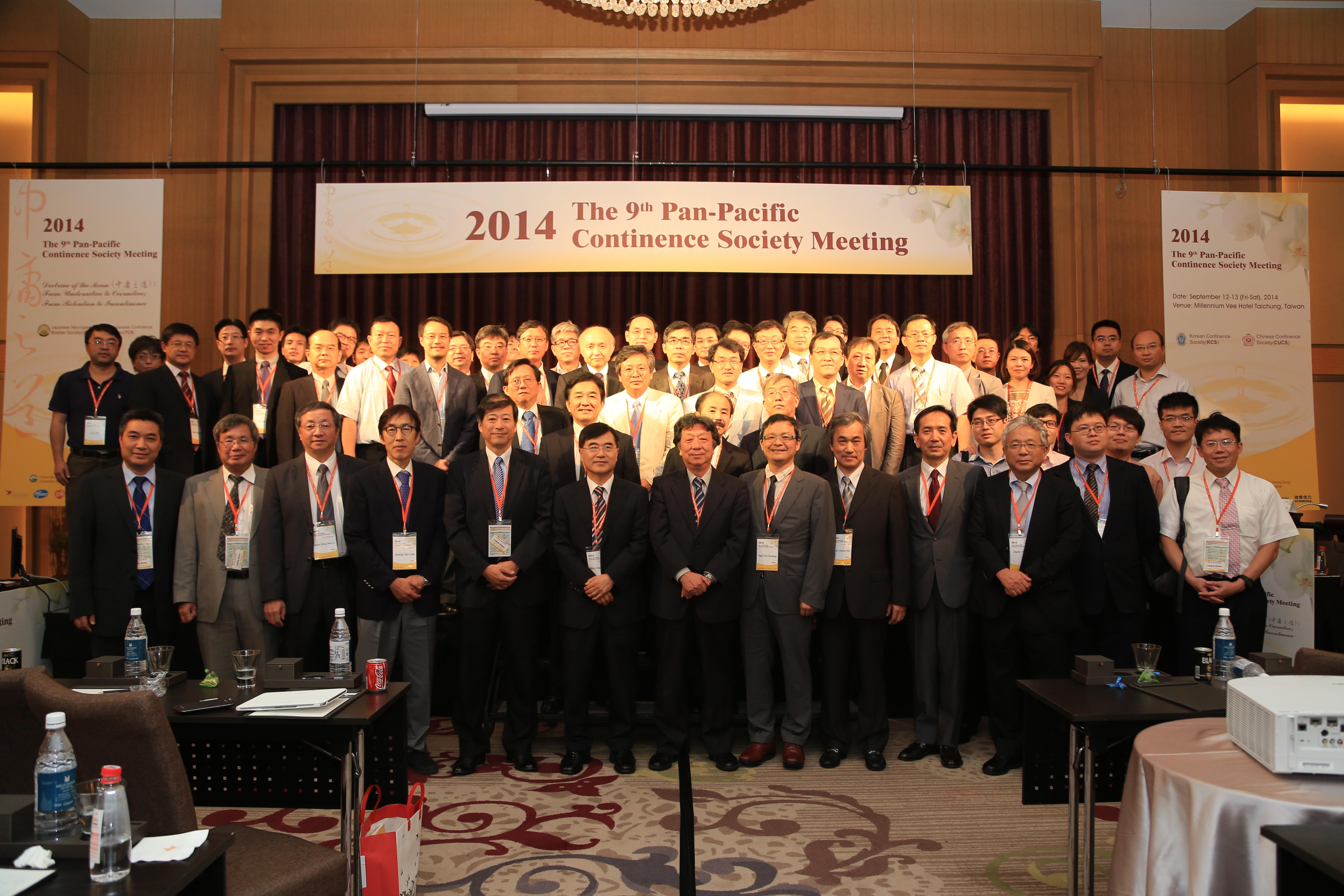 140913 PCS group photo