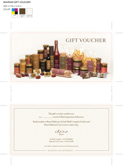 Gourmet Gift Voucher -Retil