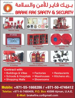 BRAKE FIRE SAFETY & SECURITY 44CV