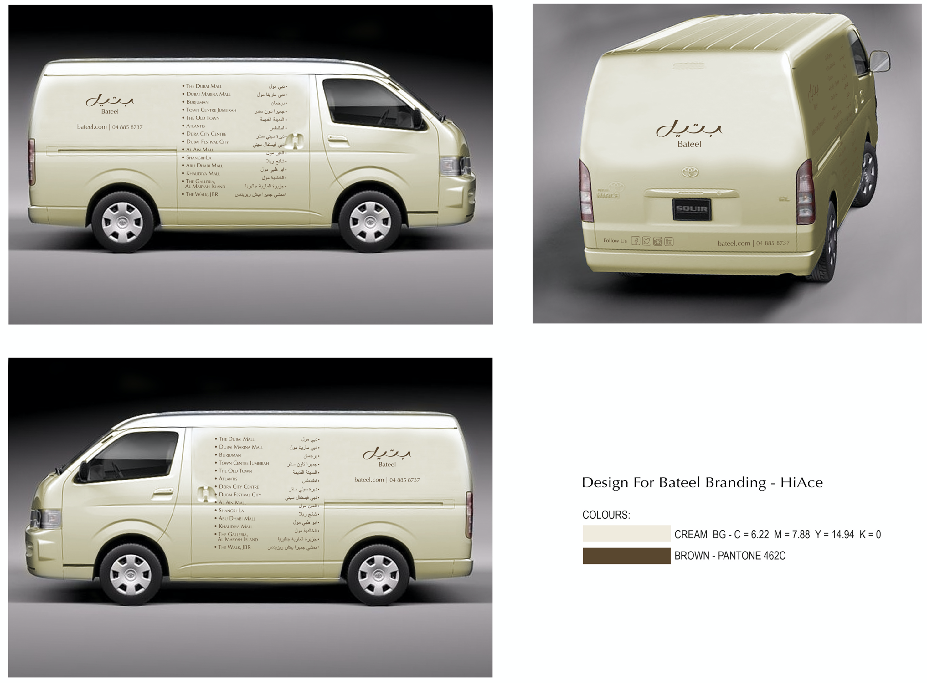 Van Car Branding