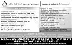 AL SYED TRANSLATION 42H