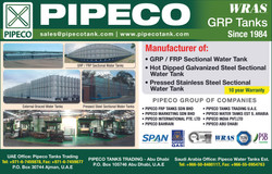 PIPECO TANKS 46CH