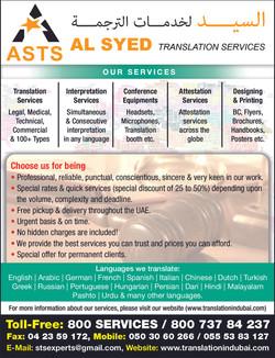 AL SYED TRANSLATION 44CV