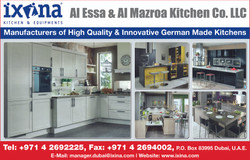 AL ESSA & AL MAZROA 46CH-1