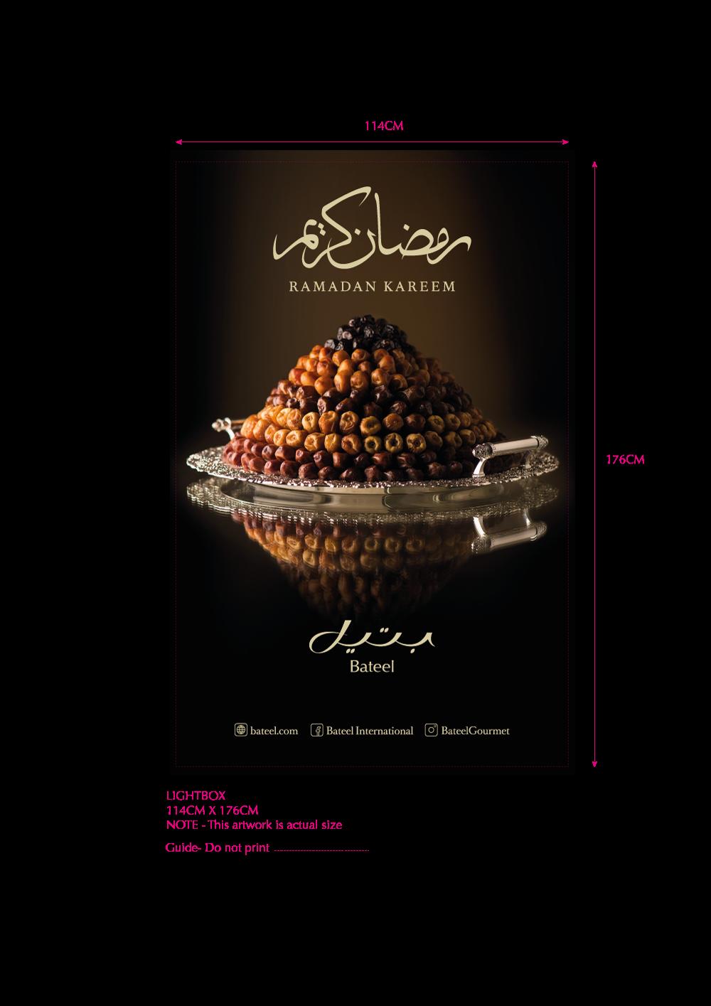 BAHRAIN-Lightbox_2017