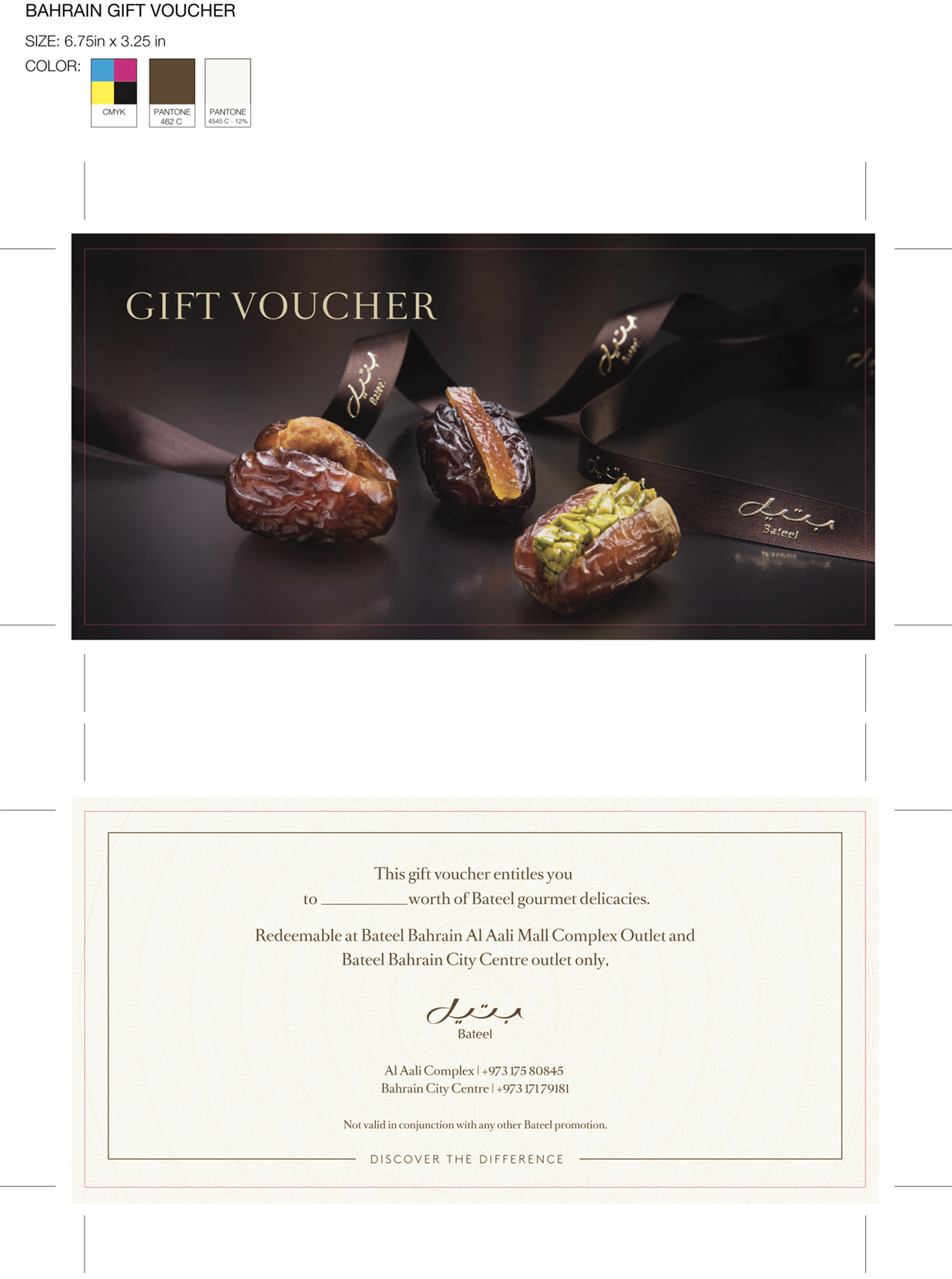 Gourmet Gift Voucher