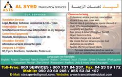 AL SYED TRANSLATION 42CH