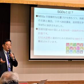◇イベント報告◇第1回「SDGsで世界を認識する」『Dive-in SHIMOGYO ~ダイバーシティで地域社会を変える~』