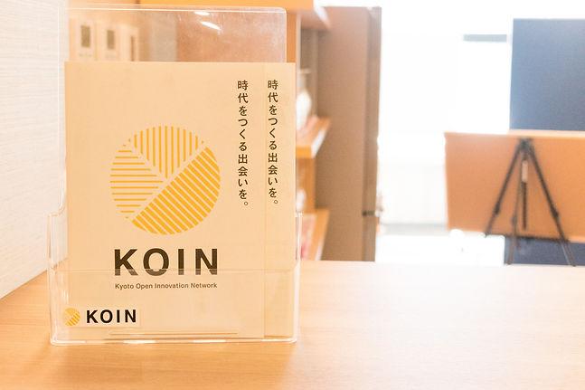 京都知恵産業創造の森