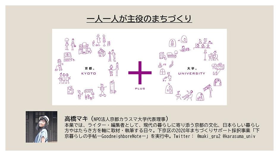 広報用チラシ簡易版3.jpg