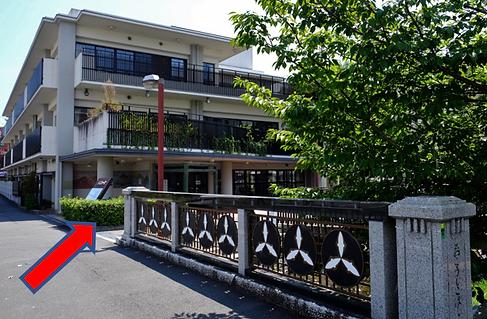 京都駅から 3.png