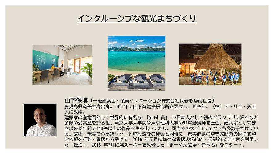 広報用チラシ簡易版2.jpg