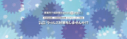 ジアイーノ背景.jpg