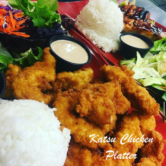 Katsu Chicken