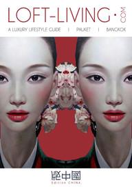 Loft-Living.com - China Issue