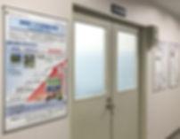 地方創生共同研究開発センター.jpg