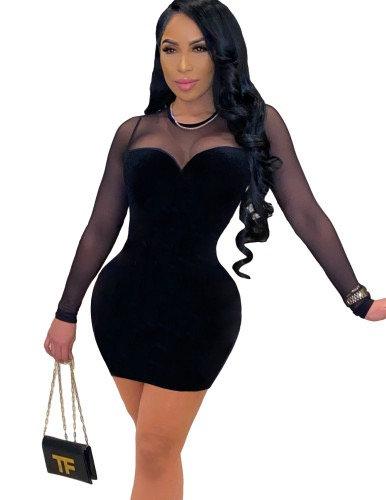No 2nd Chances Dress