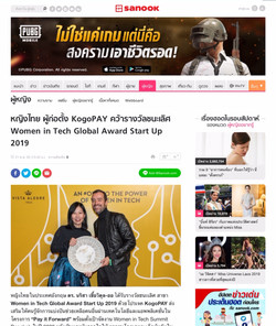 Nuno Matos Cabral at Thai Press (3)