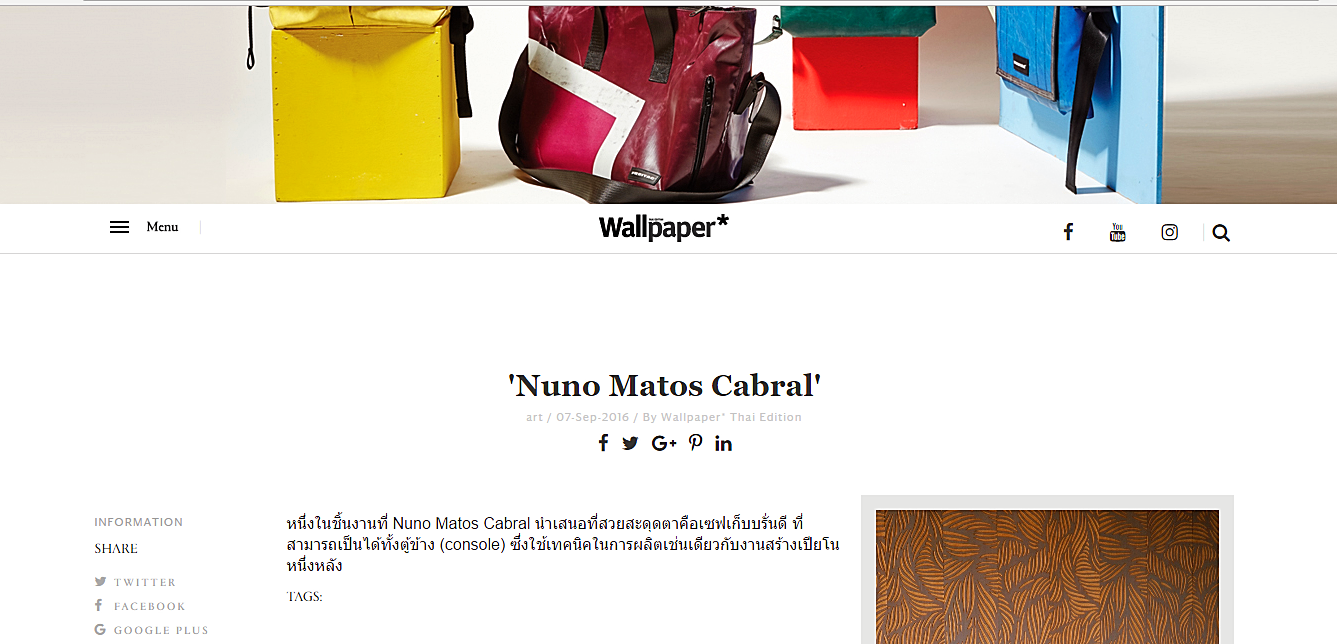 Nuno Matos Cabral at Wallpaper