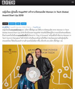 Nuno Matos Cabral at Thai Press (4)