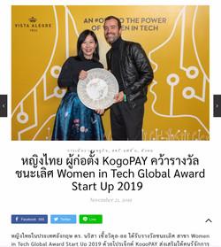 Nuno Matos Cabral at Thai Press (2)