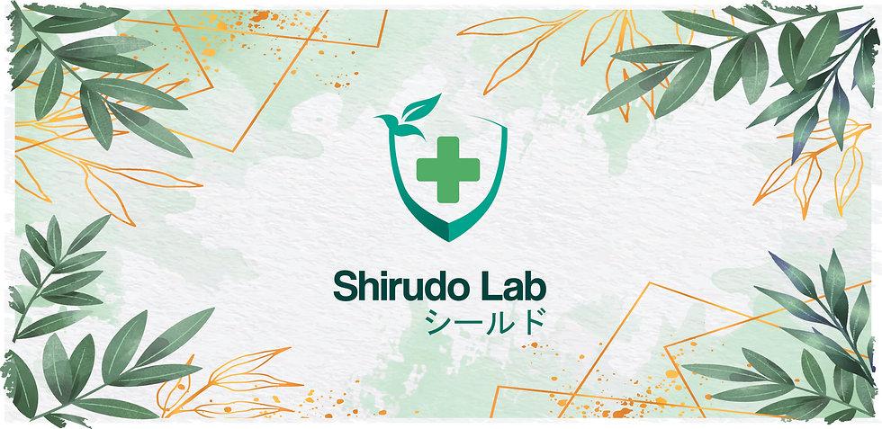 Shirudo.jpg